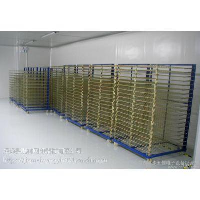 木制品丝印晾干架 1100*650丝印千层架 丝网印刷干燥架厂家