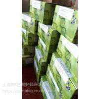 笃玛 鸡白介素1β(IL-1β) ELISA 试剂盒 产品信息