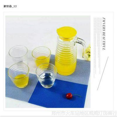 玻璃杯水具套装礼品冷水壶广告礼品宣传品开业回馈卫浴赠品移动