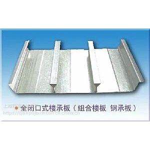 徐州邳州乾浦专业生产YXB65-185-555型建筑楼承板
