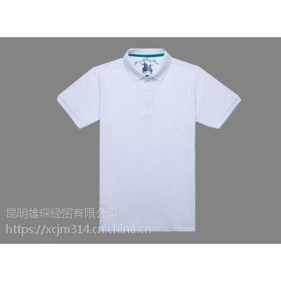 云南促销T恤衫定做,POLO衫订制个性的你