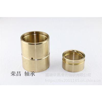 耐腐蚀铜套 螺母 轴瓦 衬套 荣昌轴承RCB-600