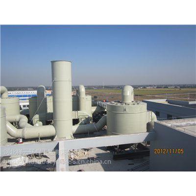 涂装车间空气净化设备废气处理设备