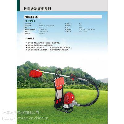 割草机的除草使用技巧及保养维护