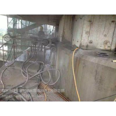 供应南京鼓楼区支撑梁切割.植筋加固钻孔.混凝土无损切割楼板开槽安全施工