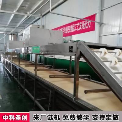 梅州全自动腐竹机设备,不锈钢蒸汽式腐竹加工设备厂家