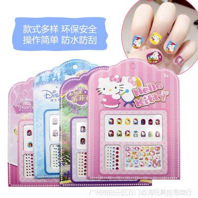 儿童卡通指甲贴韩国女孩环保无毒防水美甲贴片宝宝指甲贴纸小礼物
