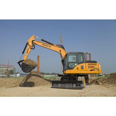 轮挖——HT135W恒特轮式挖掘机