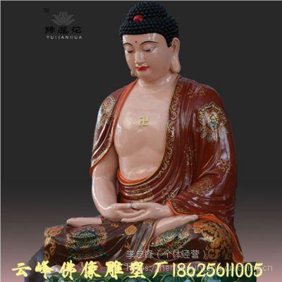 大型佛像雕塑生产厂家 三宝佛祖神像可定制 阿弥陀佛 药师佛