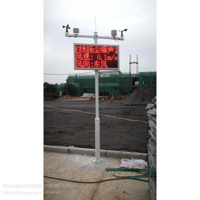 尚格扬尘自动监测仪厂家