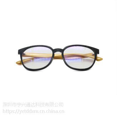宇兴通达量子眼镜 负离子保健能量眼镜工厂