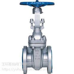 嘉兴玉环铸钢闸阀厂家是国内生产商之一销量领先