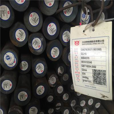 现货正品 大冶厂GCR15轴承圆钢 佛山乐从可开料