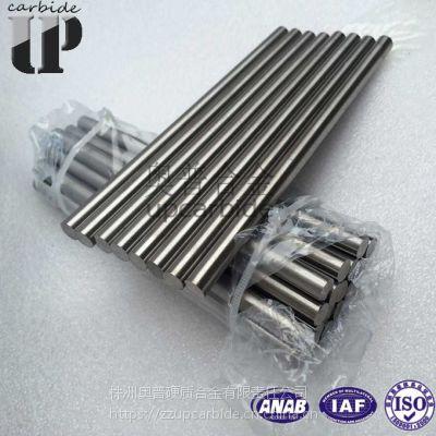 99.98%精磨钨圆棒W1 耐温钨制品 高纯光棒 纯钨合金电极专用钨电极,焊接圆棒D3*300mm