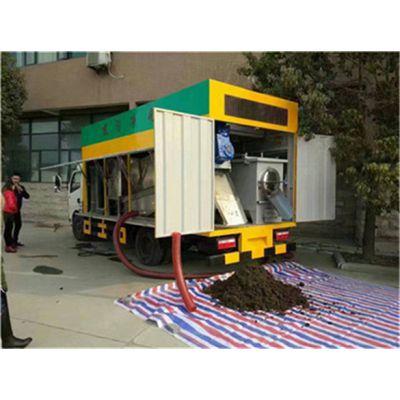 吉林市国六8吨污水处理车,生活污水处理车