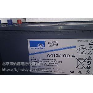 德国阳光蓄电池12V65AH价格尺寸A412/65G6