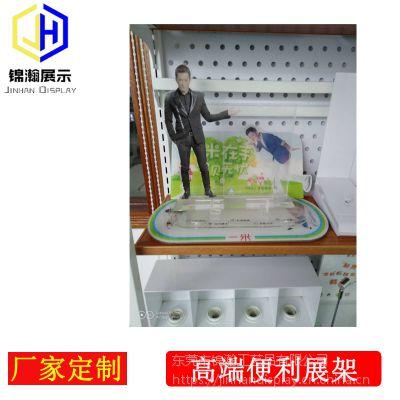 一米智能电话手表展示台亚克力有机玻璃板材展架东莞工厂定制展示架