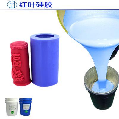 红叶硅胶供应深圳蜡烛模具硅胶