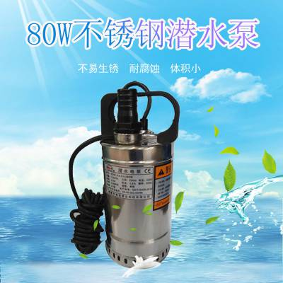 不锈钢耐腐蚀潜水泵QDN1.5-4.5-0.08kw家用地下室排污泵