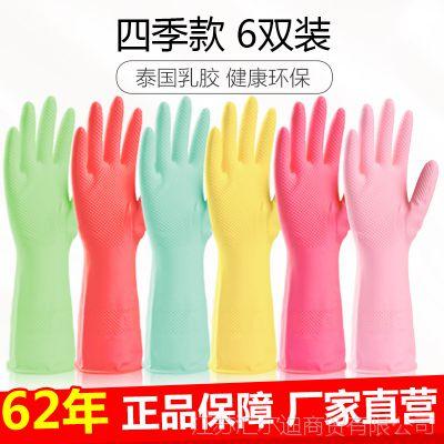 单层乳胶洗碗手套防水耐用橡胶厨房刷碗洗衣塑胶胶皮清洁家务