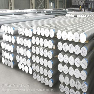 厂家生产供应 铝棒 1060 导电 6061铝棒 合金 耐磨铝棒 铝带铝管生产批发