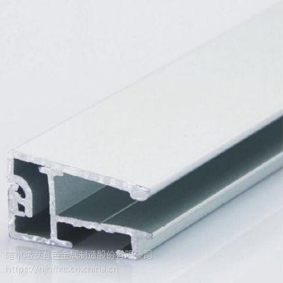厂家直销开启式6cm银色超薄铝型材led超薄广告灯箱铝合金边框型材