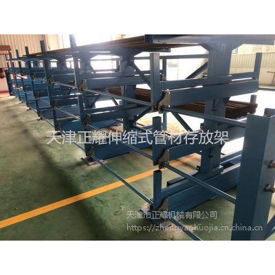 福建伸缩悬臂式管材货架使用客户 钢材存放架 型材库专用货架