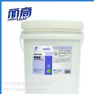批发医用氯漂粉|广州医用氯漂粉生产厂家