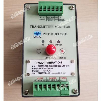 TM201-A02-B00-C00-D00-E00-G00轴振动变送保护表