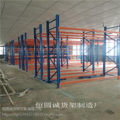 惠州货架定制厂家,重型横梁货架定制销售,专业生产各种货架
