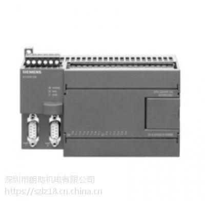 西门子 6ES7211-0BA23-0XB0 CPU221 AC/DC/ Relay 6输入/4继电
