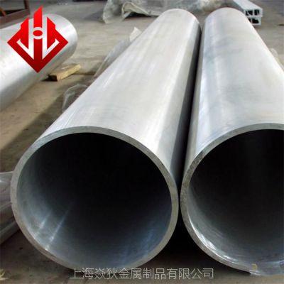 Inconel600高温合金板、Inconel600高温合金棒、管可加工定制