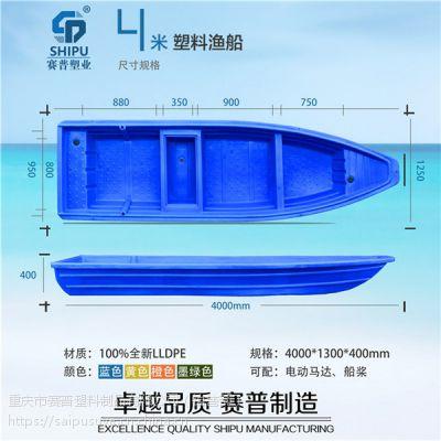 重庆2米/2.5米/3米/3.5米4米塑料船价格 塑料船厂家