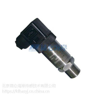 昆仑海岸JYB-T-HAG陶瓷压力液位变送器(陶瓷压力传感器)