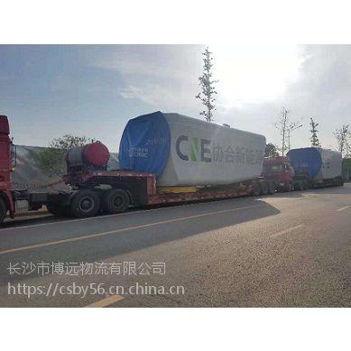 全套整车运输方案 株洲大型超高超重超宽机电设备跨省运输