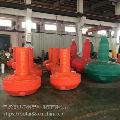 港口警示航标1.2米塑料浮标经销商