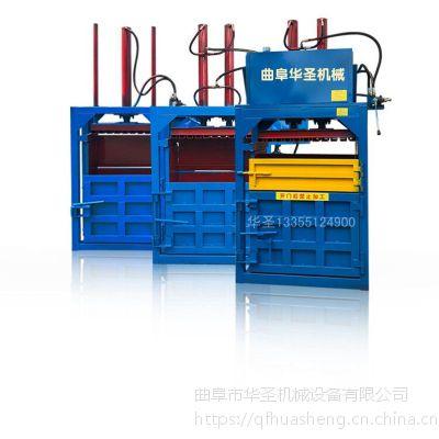 出包效率高废布边角料打包机设备 液压黄纸板捆包机