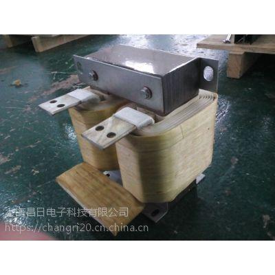晨昌 160KW直流 平波电抗器DCL-350A/0017MH 保持整流电流连续,减小电流脉动值