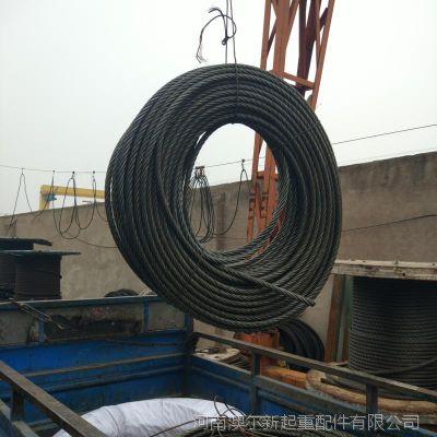 耐酸 耐碱 耐磨 镀锌包塑钢丝绳 牵引起重升降钢丝绳