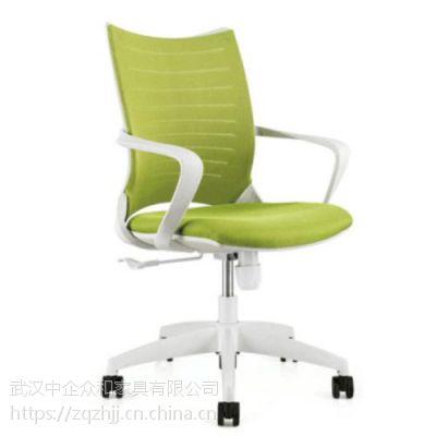 武汉厂家直销办公椅、办公椅子批发价格供应找中企众和