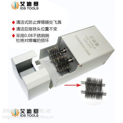 自动焊锡机专用烙铁头金属洁咀器毛刷烙铁咀钢丝刷清洁器洁嘴器