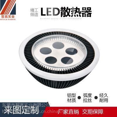 湖南广告灯箱铝型材轨道灯太阳花散热器铝型材散热器铝型材led烤漆成各种颜色