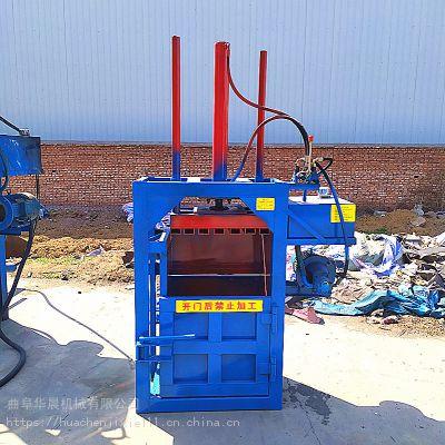 废铝废铜压块机/塑料废品液压打包机/油桶压扁机