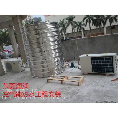 东莞万江空气能热水器海润工程厂家-报价
