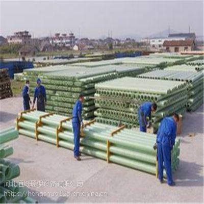 河北恒烁玻璃钢电缆保护管 临县玻璃钢电缆保护管 DN70玻璃钢电缆保护管