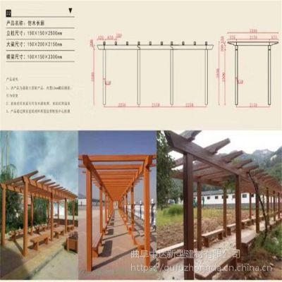 石家庄中达景观厂家出售水泥亭子 混凝土仿木长廊 150*150*2500mm