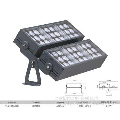 拓龙照明 23TD1802-LED大功率投光灯CREE四合一户外结构防水投光灯 工程专用