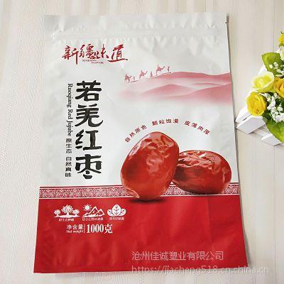 若羌红枣包装袋新疆味道红枣袋子现货1000克