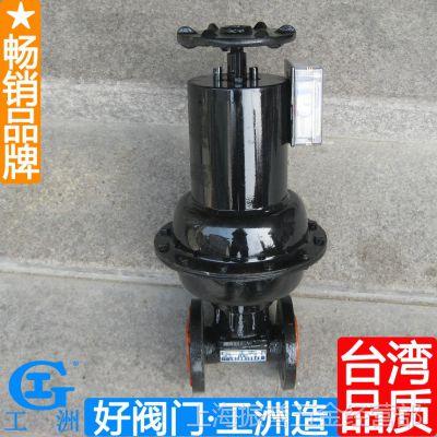 EG6B41J常闭型气动隔膜阀 气动常闭式隔膜阀 好阀门工洲造 唐