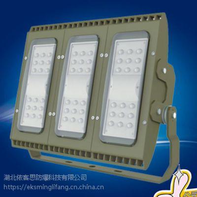 厂家供应HRT93-30W/60W防爆高效节能LED泛光灯